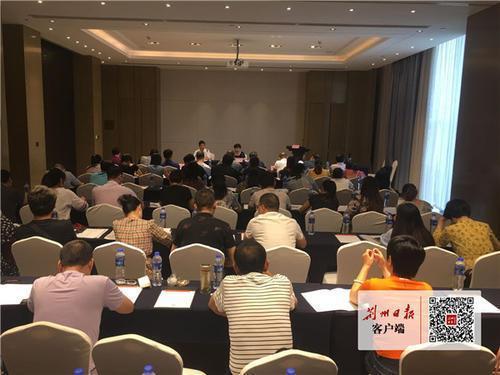 荆州市慈善和社会工作管理实务人才培训班开班