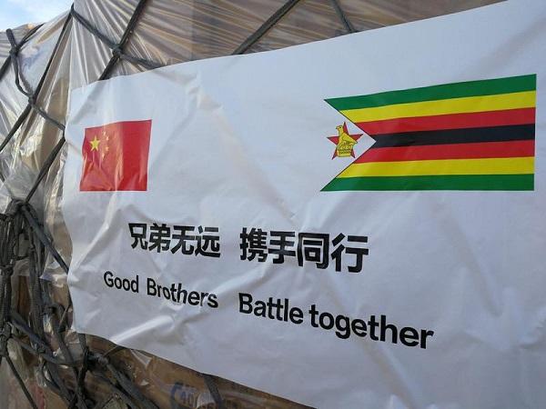 兄弟无远携手同行 中国援非抗疫获赞