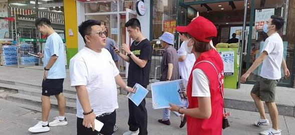 红旗街道同德社区开展志愿服务活动